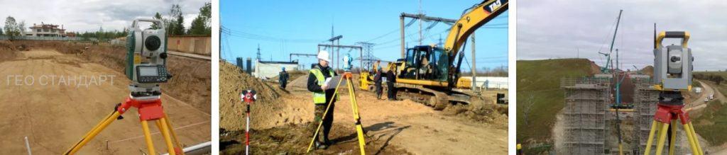 Инженерно-геодезическое сопровождение строительства